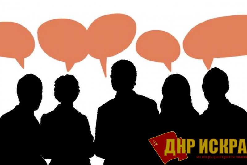Большинство россиян положительно относится к Октябрьской революции