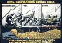 Чешская военная разведка заявила об угрозе мировой войны