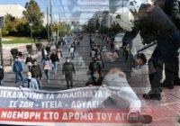 Сползание к фашизму – это и есть новая демократия буржуазной власти в период кризиса