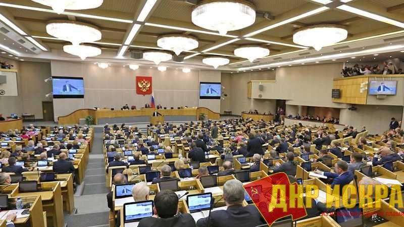 Держать и не пущать: Депутаты предложили запретить просвещение без санкции властей