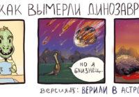 Естественная убыль населения в России выросла на 30%