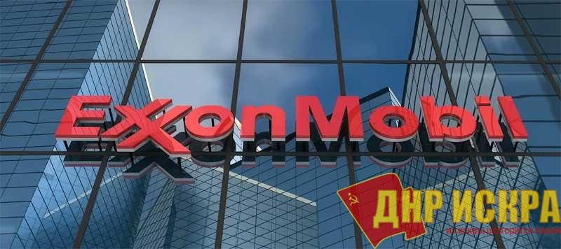 Кризис губит всех. ExxonMobil планирует массовые сокращение