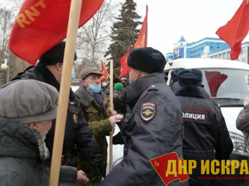 КПГ осуждает преследование коммунистов в российском городе Тюмени