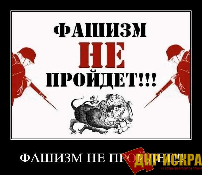 Заявление коммунистов-большевиков Донбасса