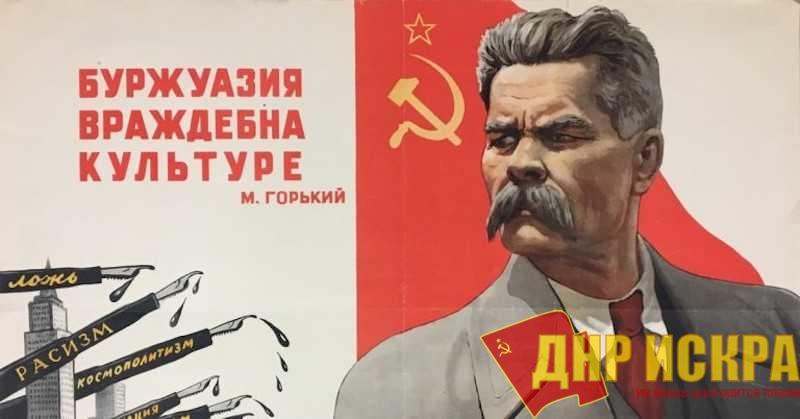 В СССР – КУЛЬТУРА! В РФ – культурка