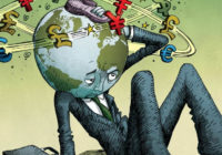 Особенности глобального кризиса