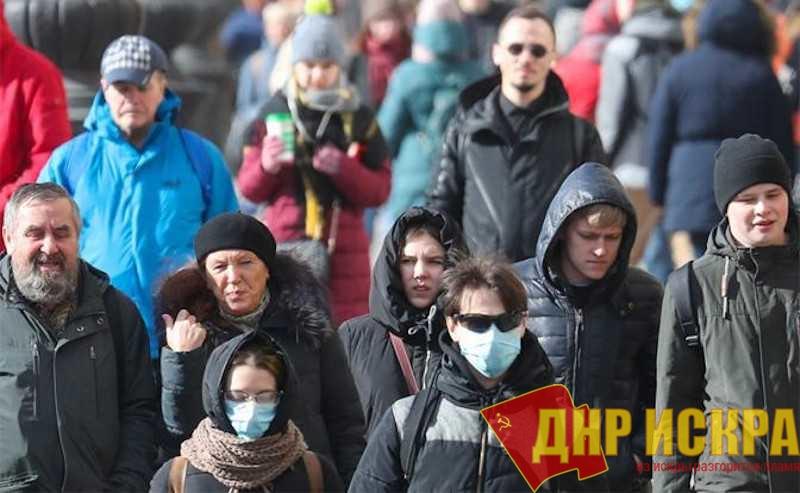 Россию объял экономический пессимизм