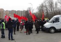 Обращение Рабочего Фронта Донбасса к губернатору Тюменской области