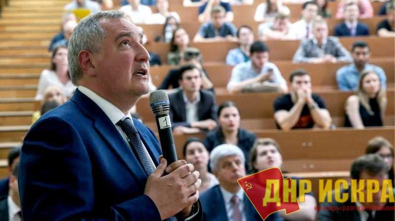 Глава Роскосмоса обратился к соотечественникам за помощью