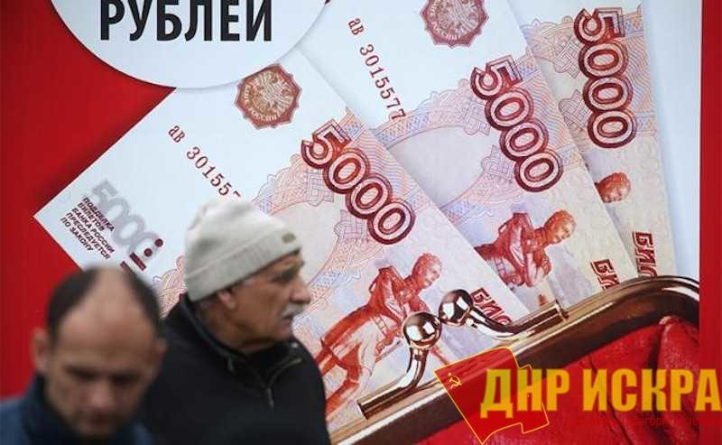 Россияне снова беднеют и копят кредиты