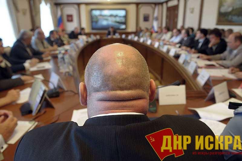 Россияне высказали негативное отношение к чиновникам