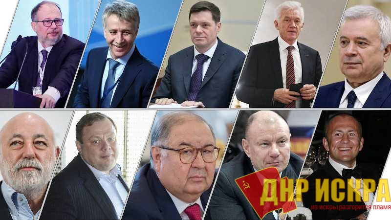 Российские олигархи стали богаче на полмиллиарда долларов