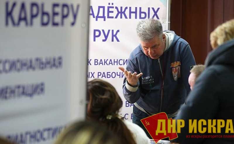 Россию накрывает своя Великая депрессия