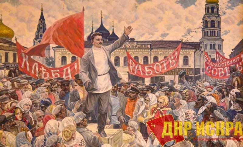 К 100-летию Первой российской революции 1905 – 1907 годов и Декабрьского вооруженного восстания