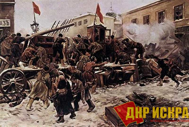 Красная Пресня. 1905 год Красная Пресня. 1905 год
