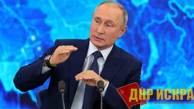 Путин обещает замедление темпов роста падения… или как-то так