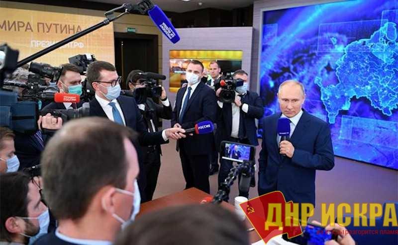 Сергей Удальцов: «Путин обеспечит гарантированную бедность»