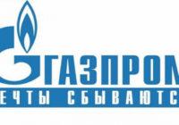 Строители газопровода «Сила Сибири» объявили забастовку