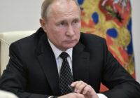 «Спасибо» президенту Владимиру Путину!