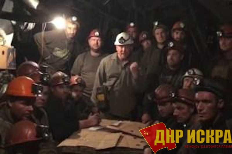 Украинским шахтерам выплатили задолженность по зарплате после забастовок