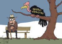 В России повысился пенсионный возраст