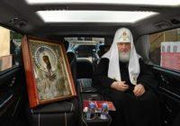 Странные выводы: Патриарх Кирилл приравнял отрицание коронавируса и атеизм