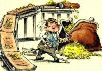 Наступает конец традиционного денежного обращения