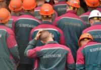 «Буржуазный интернационал» в борьбе с организованными рабочими