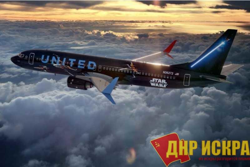 Сотрудники Interjet Airlines бастуют из-за невыплаты заработных плат
