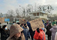Обращение жителей пос. Высокий Харьковского района