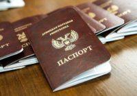 Гражданство ДНР – не для прокуроров и следователей?