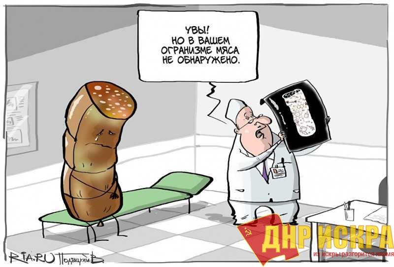 В рацион россиян вместо мяса в колбасе могут войти мучные черви