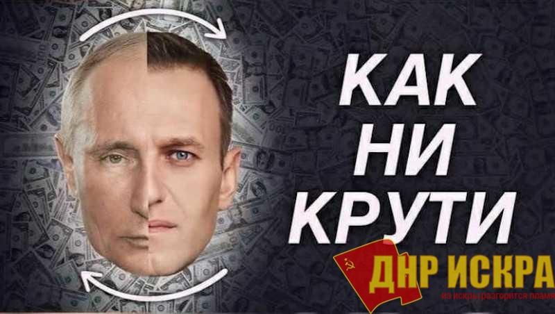ЦК ЛКСМ: Движение в никуда. Анализ субботних событий в России