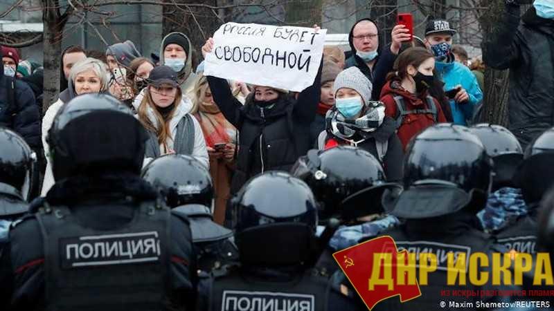 Прокремлёвские общественные деятели вспомнили об «уважении» и «диалоге» с молодёжью