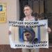 Аспирант МГУ осуждён на шесть лет колонии за разбитое окно офиса «Единой России»