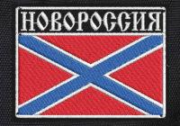 О Доктрине русский Донбасс, ч 1.