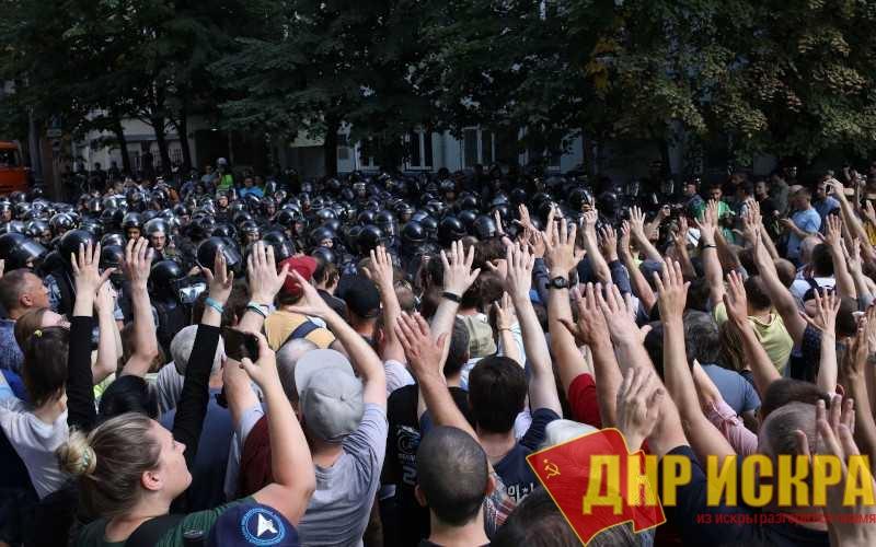 Россия на пороге революции