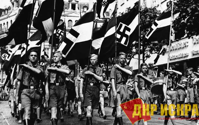 Фашизация Германии – урок для мира