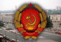 О Доктрине русский Донбасс, ч 2.