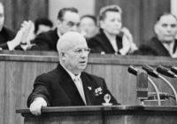 ХХ съезд. Уроки. К 65-летию антисталинского доклада Хрущева