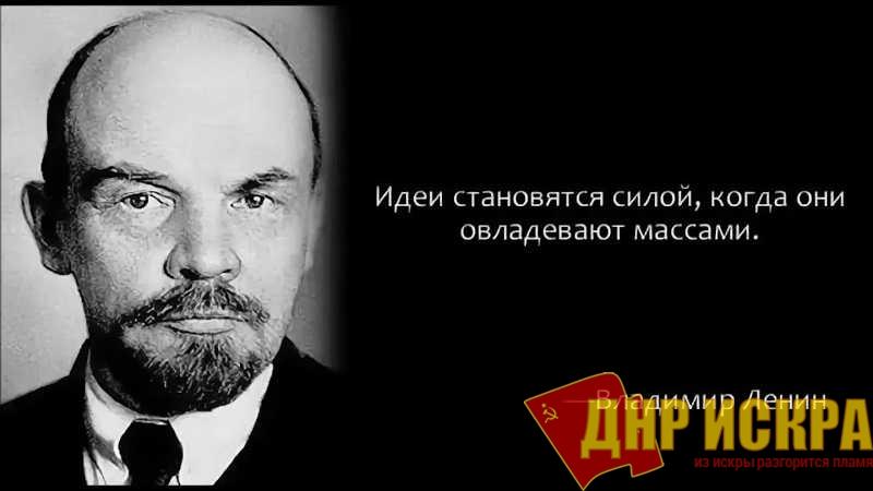 Ещё раз к дискуссии о тактике коммунистов в свете ленинского подхода к вопросу о лозунгах