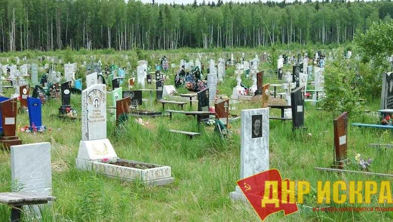 Россия бьёт рекорды: темпы роста смертности напоминают послевоенный голод