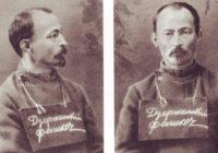 Наследники Дзержинского