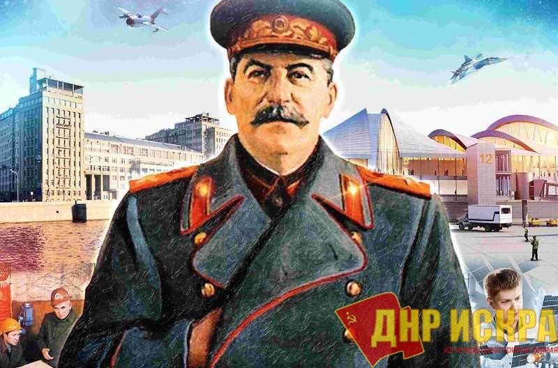 Высота и слагаемые сталинского интеллекта