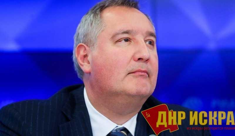 Бедный Рогозин…