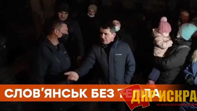 Вести с Украины. Замкнутый круг беззакония или узаконенный грабеж