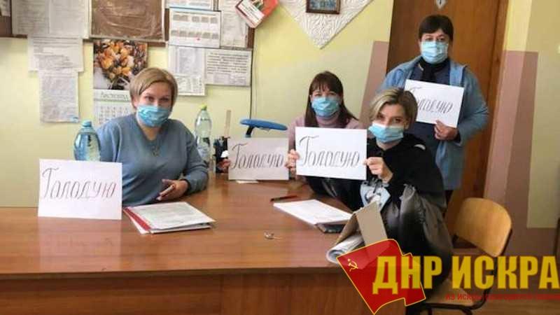 Медсёстры, объявившие голодовку/ Фото с портала lviv.24tv.ua