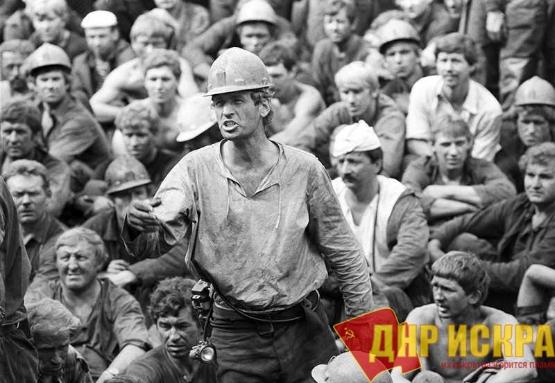 Задача всего пролетариата —  давать отпор капиталистам.