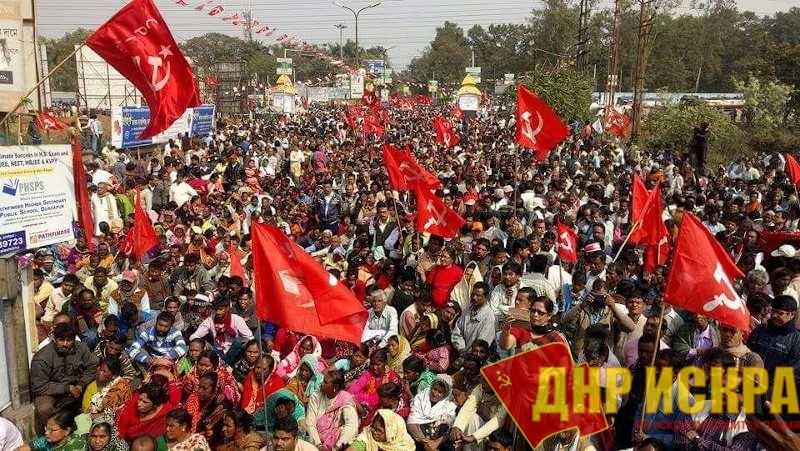 Забастовка под флагами Коммунистической партии Индии
