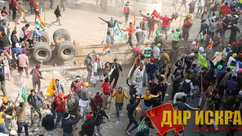 Столкновения индийских фермеров с полицией
